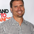 Joshua Morrow — Stock Photo
