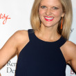 Stock Photo: Arden Myrin