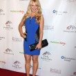 Stock Photo: Charlotte Ross