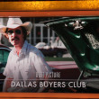 Stock Photo: Dallas Buyers Club