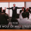 Wolf of Wall Street — Stock Photo