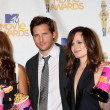 Nikki Reed, Peter Facinelli, Elizabeth Reaser — Stock Photo