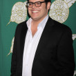 Stock Photo: Josh Gad