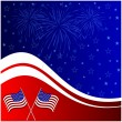 Fourth of july banner — Stock Vector #43069531