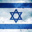 Stock Photo: Israel flag background
