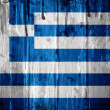 Flag of Greece — Stock Photo