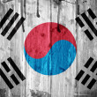 South Korea flag overlaid with grunge texture — Stock Photo