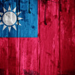 Taiwan flag overlaid with grunge texture — Stock Photo