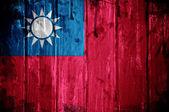 台湾国旗与 grunge 纹理叠加 — 图库照片