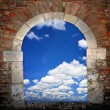 Stock Photo: Door to sky