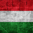 Flag of Hungary — Stock Photo