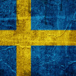 Stock Photo: Flag of Sweden