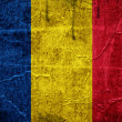 Flag of Romania — Stock Photo