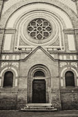 Synagogue in Novi Sad, Serbia. — Foto Stock
