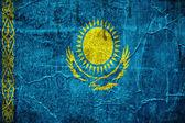 Kazašská vlajka — Stock fotografie
