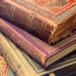 Old book close up — Stock Photo