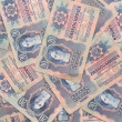 Stock Photo: Background from old money of Austro-Hungimoney