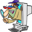 Stock Vector: Cartoon Computer Spyware