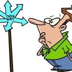 Cartoon Man Confused — Stock Vector #13951066