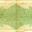 Stock Photo: Intricate design on back of bank note
