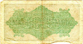 Intricate design on the back of a bank note — Stock Photo