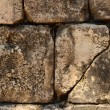 Stock Photo: Large stone blocks