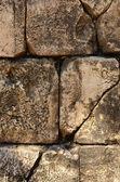 Large stone blocks — Stock Photo