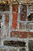 Grated brickwork — Stock Photo