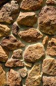 Craggily rock wall — Stock Photo