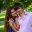 Stock Photo: Happy Beautiful young couple smiling outdoor
