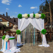 Stock Photo: Outdoor Wedding Ceremony
