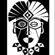 Black and white African mask — Stock Vector