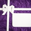 Stock Photo: Gift box with blank gift tag