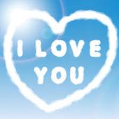 Coeur de nuages sur fond bleu ciel. illustration vectorielle — Vecteur