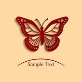 Бабочка - векторные иллюстрации — Cтоковый вектор