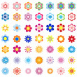 Stock Vector: Vector Flower Set - Illustration