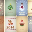 A set of vintage Christmas cards - vector illustration — Stock Photo #35650683