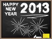 HAPPY NEW YEAR 2013 BLACKBOARD — Stock Vector