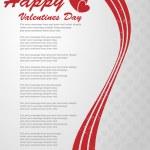 día de San Valentín del fondo — Vector de stock