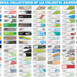 MEGA COLLECTION OF 120 COLORFUL BANNER — Stockvektor  #39005087