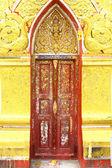 Portas esculpidas — Fotografia Stock
