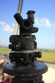 Telescope — Foto Stock