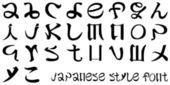 Alphabet Set — Stock Vector