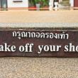 Take off your shoe — Stockfoto