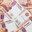 Background from overlapping russirubles banknotes — Stock Photo #13166459