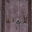 Foto Stock: Part of old flaky door