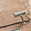Security camera mounter on wall — Stock Photo