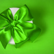 Background with gift box — Stock Photo