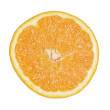 Half cut of orange — Stock Photo