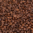 Stock Photo: Medium roasted fresh coffee beans